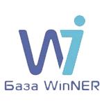 База Winer